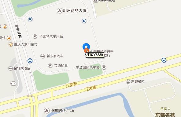 宁波新车上牌地址