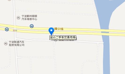 宁波新车上牌地点