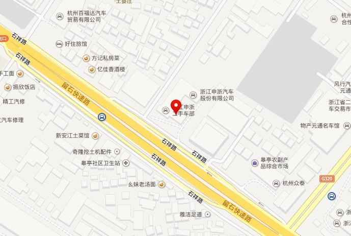 杭州上牌地点石祥路168号