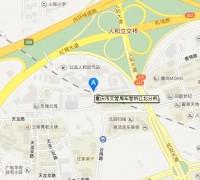 重庆上牌地点