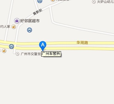 广州上牌照地点