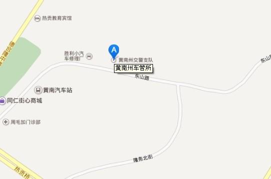 黄南上牌照地点
