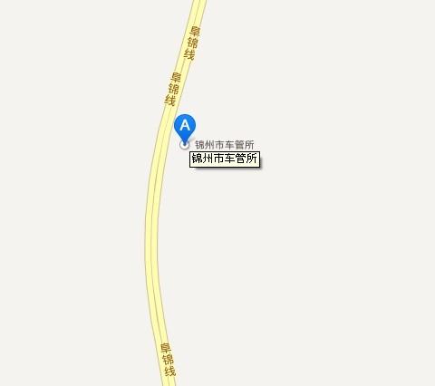锦州上牌地点
