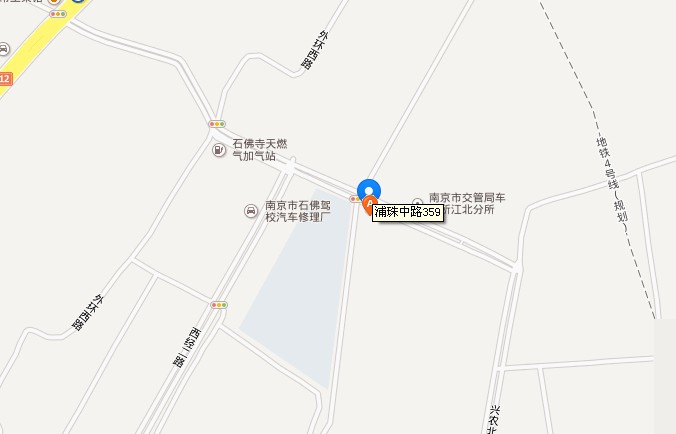 南京上牌地址