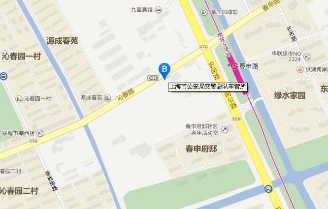 上海上牌地址