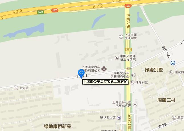 上海在哪里上牌