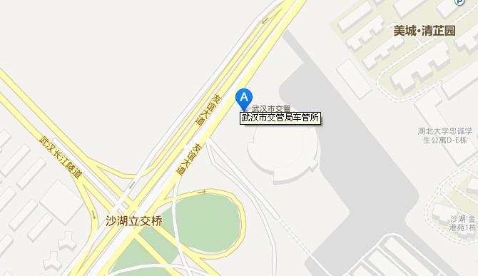 武汉上牌照地点