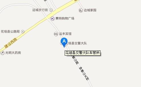湘西州上牌照地点
