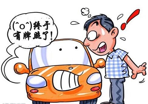 北京买车本地上牌