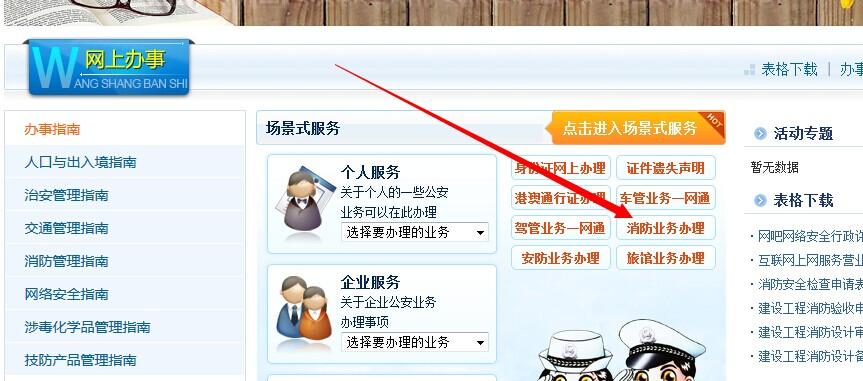 永州网上选车牌号码
