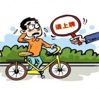 2014北京新车上牌