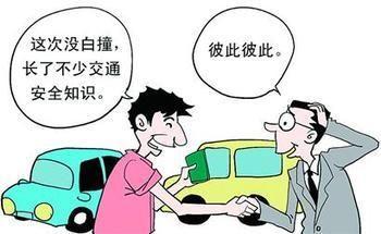 交通事故撤离