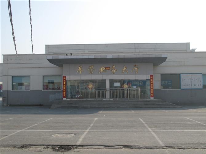 郑州车管所