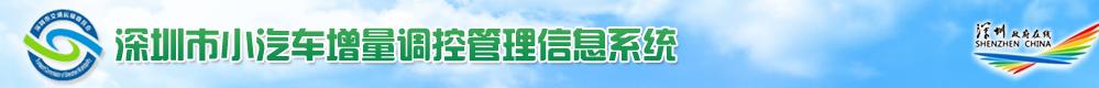 shenzhenyaohao