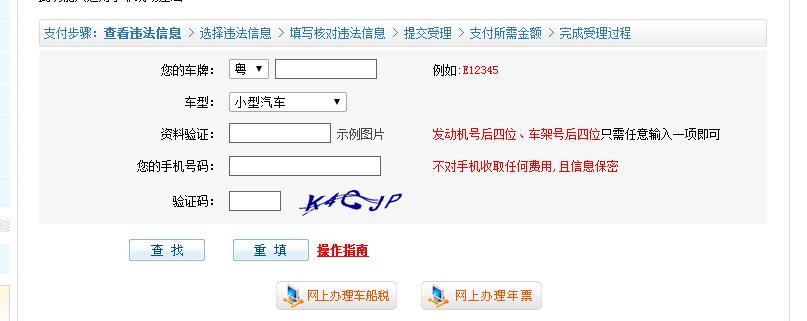 foshanweizhang