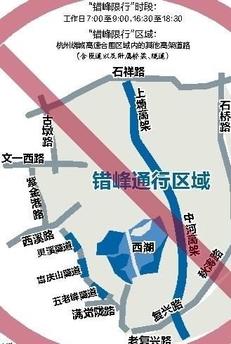 hangzhoucuofeng