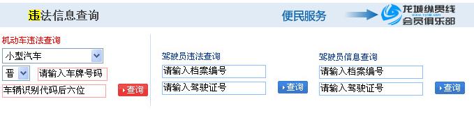 taiyuanweizhang