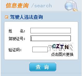 xianweizhang