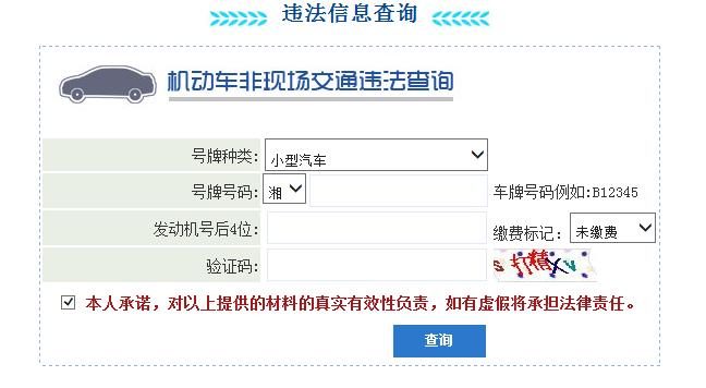 zhuzhouweifax