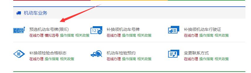 shangqiu2