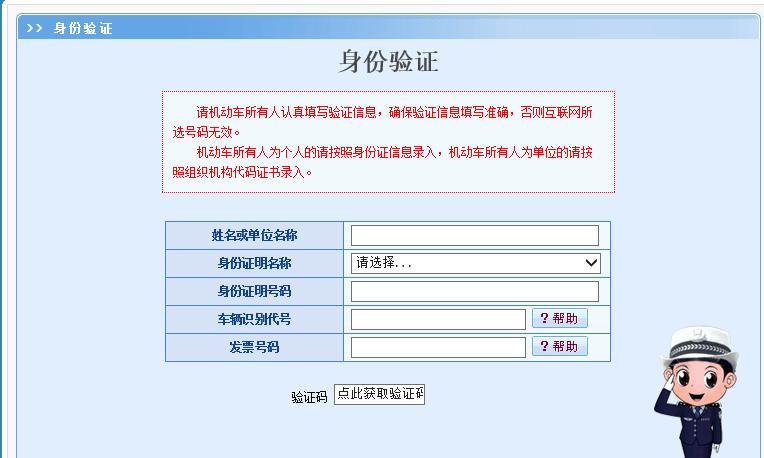 beijing(3)