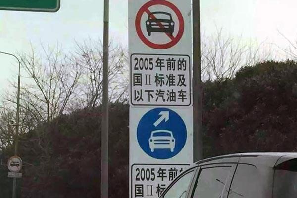 shanghaixianxing