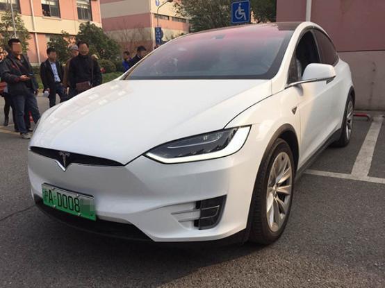 新能源车上牌