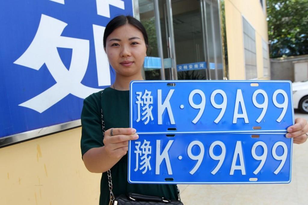 河南网上选车牌号码