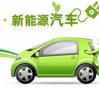 信阳启动新能源车牌