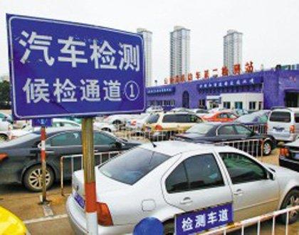 广州异地年检
