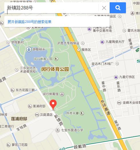 上海车牌标书购买地点