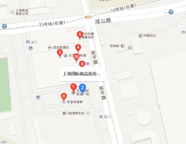 上海车牌标书购买成山路800号