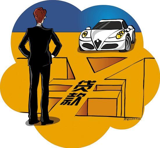 公积金可以贷款买车吗
