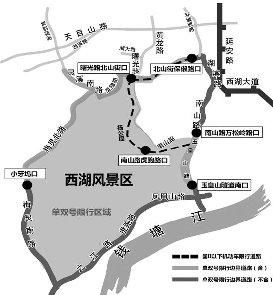 杭州景区限行区域