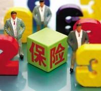 """武侠之征服系统:保险偿付能力监管升级 企业""""做手脚""""将付出大代价"""